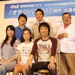 北九州が舞台のNHKドラマ『オヤジバトル!』