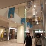 五反田という場所