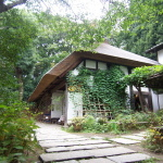 旧白洲邸「武相荘」に行ってみた