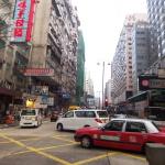 香港に行ってきた。
