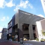 川本喜八郎人形博物館に行ってきた