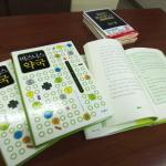 韓国語の本が・・・