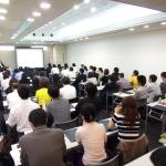 第4回発想源ゼミナール「地域PRゼミ」を開催しました。