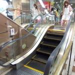 世界最短、川崎の「プチカレーター」