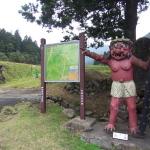 福知山城→笹山城に行ってきた