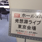 「創刊5周年記念トークライブ」を開催しました。