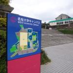 沖縄で講演をしてきました。