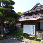 山口県下関市を周遊してきました。