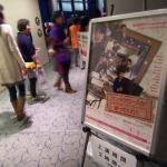 キャラメルボックス「サンタクロースが歌ってくれた」北九州公演