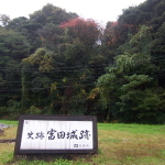 月山富田城跡に行ってきた