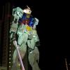 機動戦士ガンダム、東静岡に立つ…!