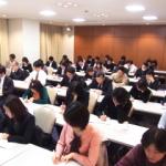「東京発想源」 3/16