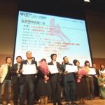ベストECショップ大賞2007授賞式