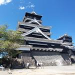 熊本城、そして阿蘇。