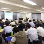 「福岡発想源」を開催しました。