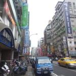 台湾に行ってきた。その1
