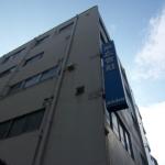 横浜市の旭広告社に行ってきた