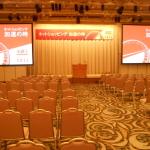 「楽天新春カンファレンス2011」札幌会場で講演をしました。