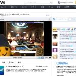 「発想源テストライブ6」、放送終了!