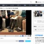 「女子大生マーケティング部チャンネル」第1回実験放送
