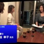 生放送番組「発想源チャンネル」第1回、放送終了。