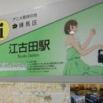 脚本家の小林雄次さんの仕事場にお邪魔しました