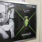 「GEORGIA X」の広告のデザインが