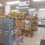 栃木県のトライアルマートに寄った