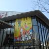 演劇集団キャラメルボックス『トリツカレ男』を見に行った