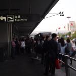 中国の上海に行ってきた。(1)