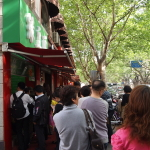 中国の上海に行ってきた。(14)