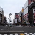 札幌に行ってきた。(1)