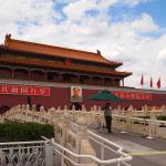 北京の紫禁城に行ってきた。