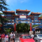 北京の雍和宮に行ってきた。