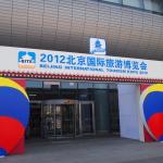 中国の北京に行ってきた。(5)