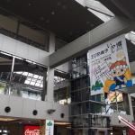 宇和島城に行ってきた。