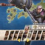 『戦国無双3 Empires』島津義弘編をクリアした