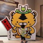 小倉城のマスコットキャラクター「とらっちゃ」