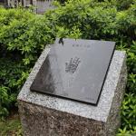 岡崎城に行ってきた。(1)