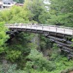 猿橋に行ってきた。(2)