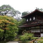 [京都篇] 銀閣寺に行ってきた。
