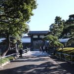 皇居東御苑に行ってきた。(1)