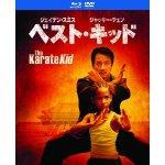『The Karate Kid』(ベストキッド)リメイク版を観た。