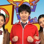 今どきの『NHK高校講座』はすごいな
