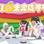 続編も変わらぬ面白さ、テレビ東京『ウレロ☆未完成少女』