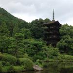 [山口篇] 瑠璃光寺に行ってきた。