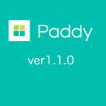 Paddyの新バージョン「ver 1.1.0」リリース