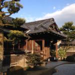 [福岡篇] 旧伊藤伝右衛門邸に行ってきた。