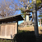 [福岡篇] 柳川城に行ってきた。