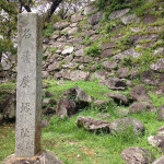 [北部九州篇] 佐賀県の名護屋城跡に行ってきた。